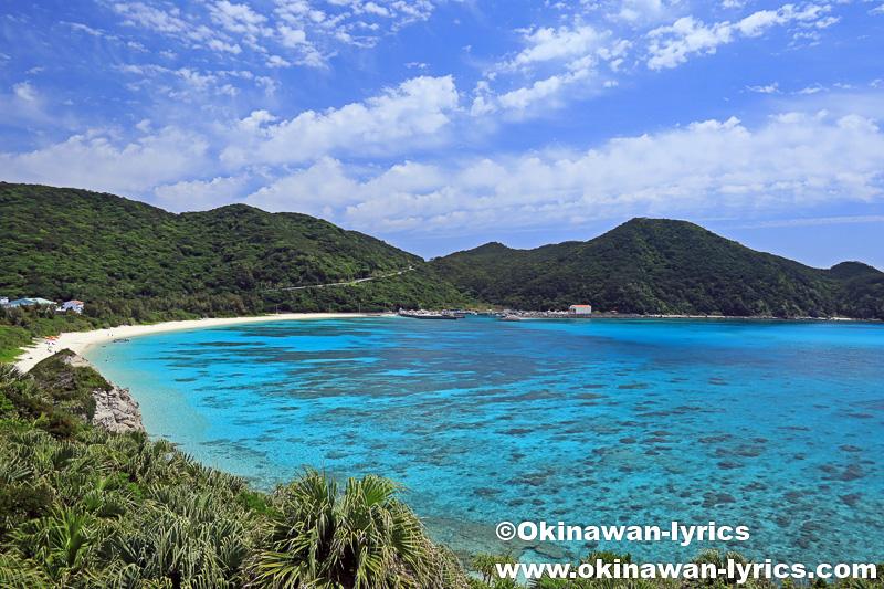 渡嘉敷島で展望台巡り、離島(シブがき島)