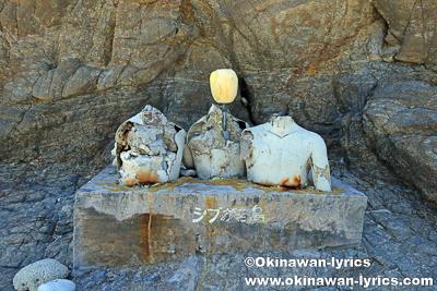 シブがき隊の石像2018.4.9@離島(シブがき島)