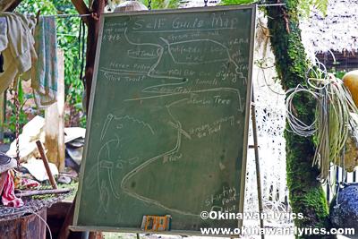 オマ山の案内地図@コスラエ(ミクロネシア連邦)
