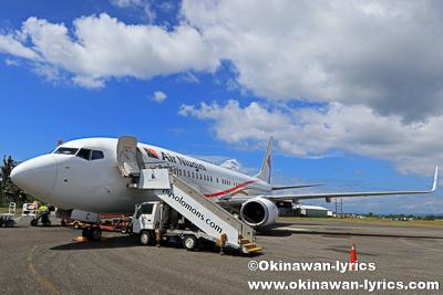 ニューギニア航空(成田~ポートモレスビー~ホニアラ~ポートビラ)@ホニアラ国際空港,パプアニューギニア