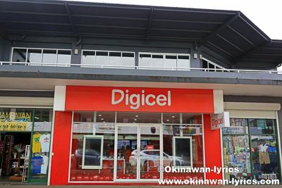 Digicel@エファテ島(Efate island),バヌアツ