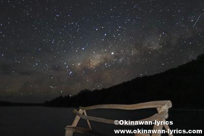 星空@Tranquillity Island Resort,モソ島(Moso island),バヌアツ