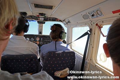 Air Taxi@バヌアツ