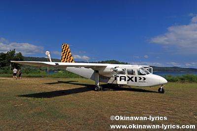 Air Taxi@Lamen Bay空港,エピ島(Epi island),バヌアツ