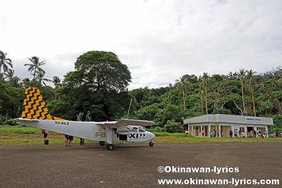 Air Taxi@Lonorore空港,ペンテコスト島(Pentecost island),バヌアツ