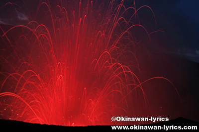 ヤスール火山(Yasur Volcano)@タンナ島(Tanna island),バヌアツ