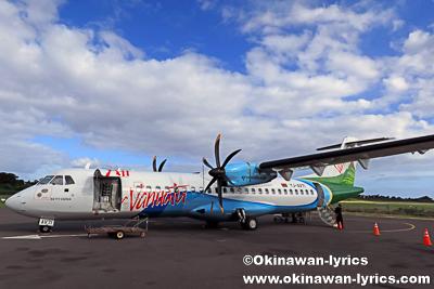 Air Vanuatu@タンナ空港,バヌアツ
