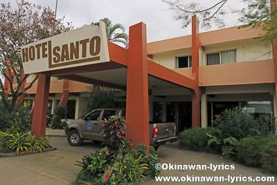 Hotel Santo@サント島(Espiritu Santo Island),バヌアツ