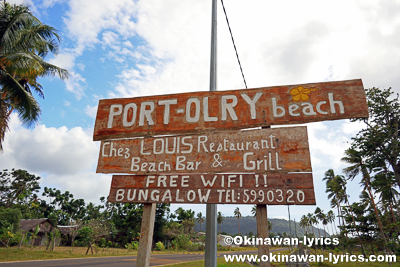 Port Olry Beach@サント島(Espiritu Santo island),バヌアツ