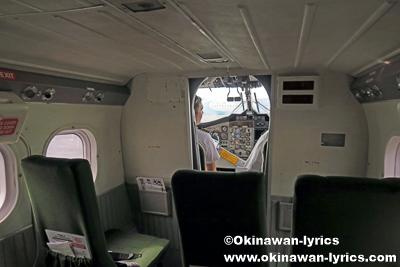 Air Vanuatu@バヌアツ