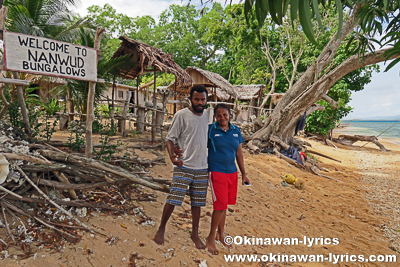 Nanwud Bungalows@ウリ島(Uri island),バヌアツ