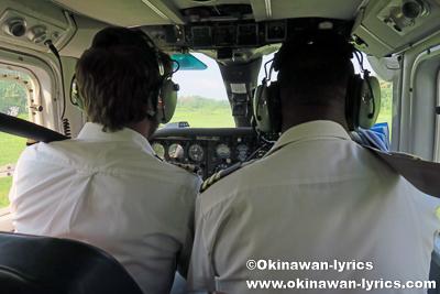 Air Vanuatu (Unity Airlines)@Lamap空港,マレクラ島(Malekula island),バヌアツ