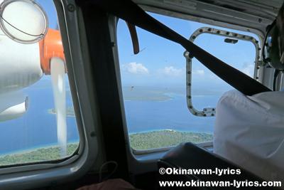 Air Vanuatu (Unity Airlines)@バヌアツ