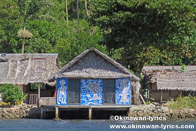 Batis Seaside Guest House@マスケリン島(Maskelyne island),バヌアツ