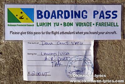 Air Vanuatuの搭乗券@Lamap空港,マレクラ島(Malekula island),バヌアツ