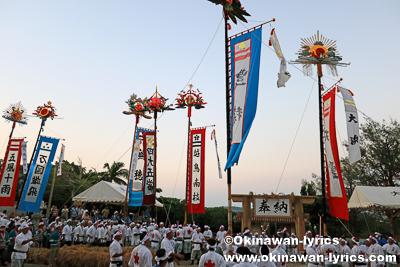 余興(旗頭の舞)@平成30年大浜豊年祭,石垣島