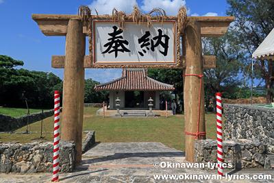 オーセーピヌカン(番所火の神)@平成30年大浜豊年祭,石垣島