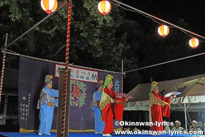 琉球舞踊(鷲ぬ鳥節)@大石垣御嶽,大川豊年祭2018,石垣島