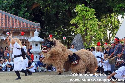 獅子舞@アーマーオン(天川御嶽),登野城豊年祭2018,石垣島