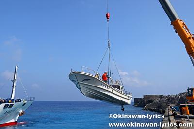 クレーンで船の積み下ろし@北大東島