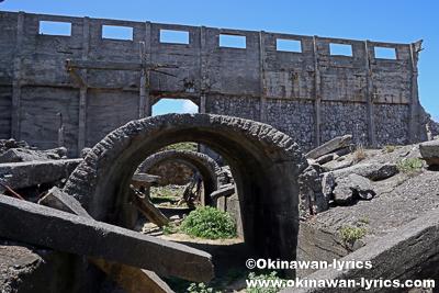燐鉱産業遺跡群(旧東洋製糖燐鉱石貯蔵庫)@北大東島