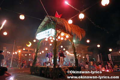 花火大会@奥武島エイサー・盆踊りの夕べ