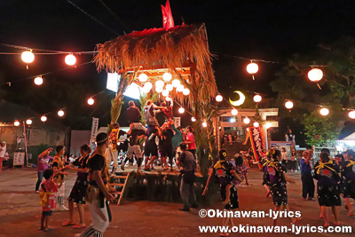 カチャーシー@奥武島エイサー・盆踊りの夕べ