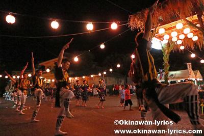 奥武島エイサー・盆踊りの夕べ