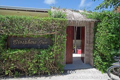 Biosphere Inn@ダラバンドゥ島,モルディブ