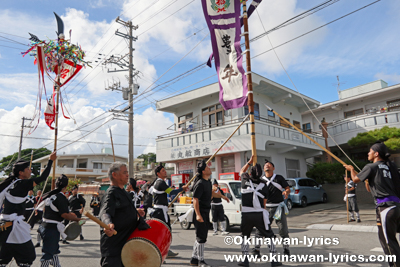 道ジュネーの旗頭@八重瀬町の志多伯豊年祭