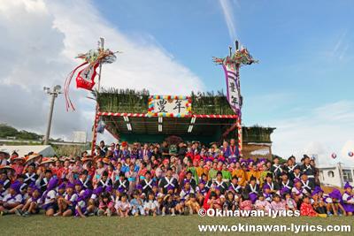 道ジュネーの集合写真@八重瀬町の志多伯豊年祭