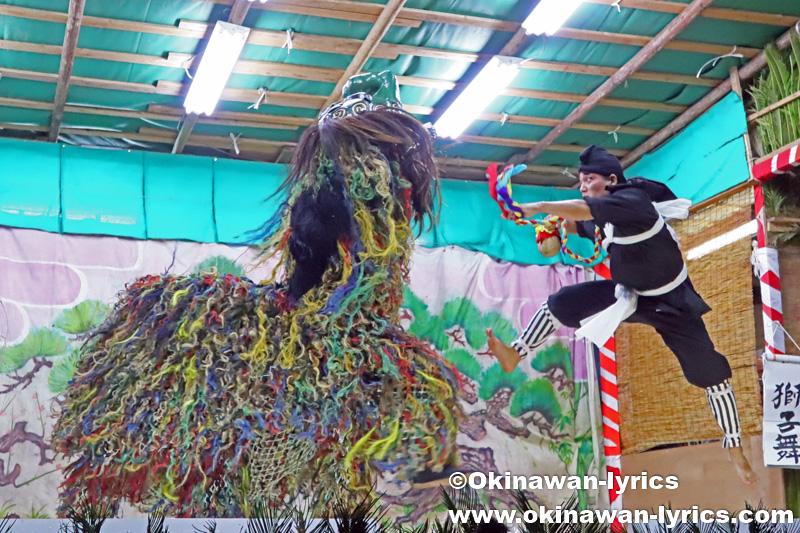 八重瀬町の志多伯豊年祭 その2(琉球舞踊、獅子舞、狂言)