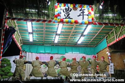 汗水節@八重瀬町の志多伯豊年祭