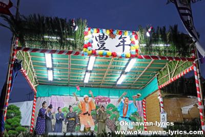 大按司願い@八重瀬町の志多伯豊年祭