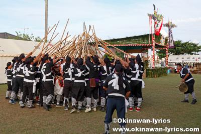 棒巻@八重瀬町の志多伯豊年祭