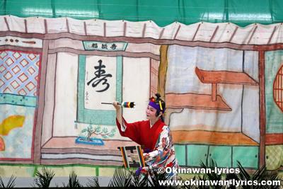 かせかけ@八重瀬町の志多伯豊年祭