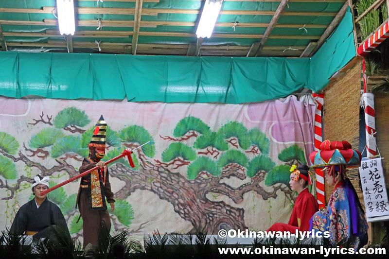 八重瀬町の志多伯豊年祭 その3(組踊)