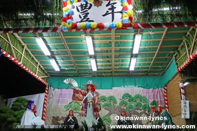 忠臣身替の巻@八重瀬町の志多伯豊年祭