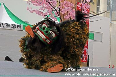 獅子舞(八重瀬町字志多伯)@南の駅やえせ 民俗芸能公演