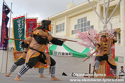 棒術(八重瀬町字志多伯)@南の駅やえせ 民俗芸能公演