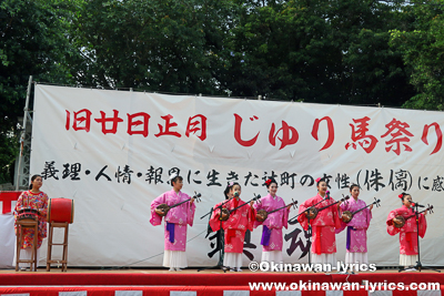 民謡ショー@じゅり馬祭り