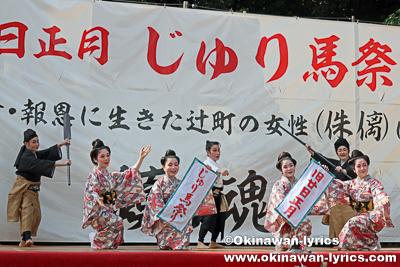 古武道シリーズ@じゅり馬祭り