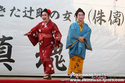 劇 三月姉@じゅり馬祭り