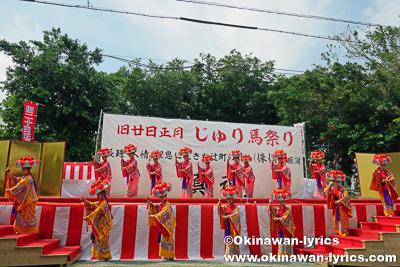 四つ竹@じゅり馬祭り