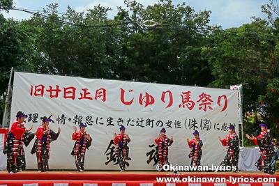 貫花@じゅり馬祭り