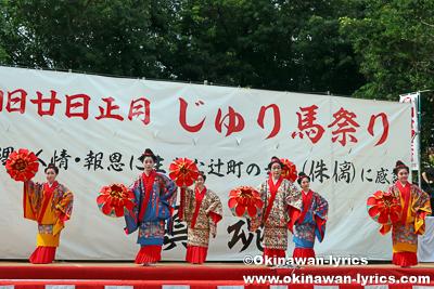 花@じゅり馬祭り