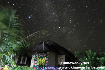マスケリン島の星空とBatis Seaside Bungalows