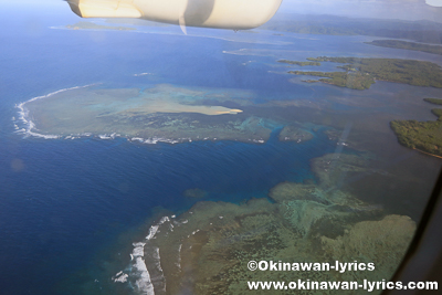 Air Vanuatu国内線(DHC-6)からの景色