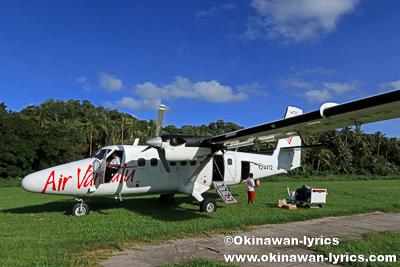 Air Vanuatuの国内線(DHC-6)@ラマップ空港、マレクラ島