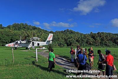 マレクラ島のラマップ空港